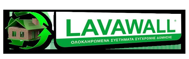 Lava Wall Λογότυπο